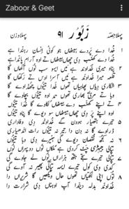 Zaboor 91 - Khuda de par de haithan