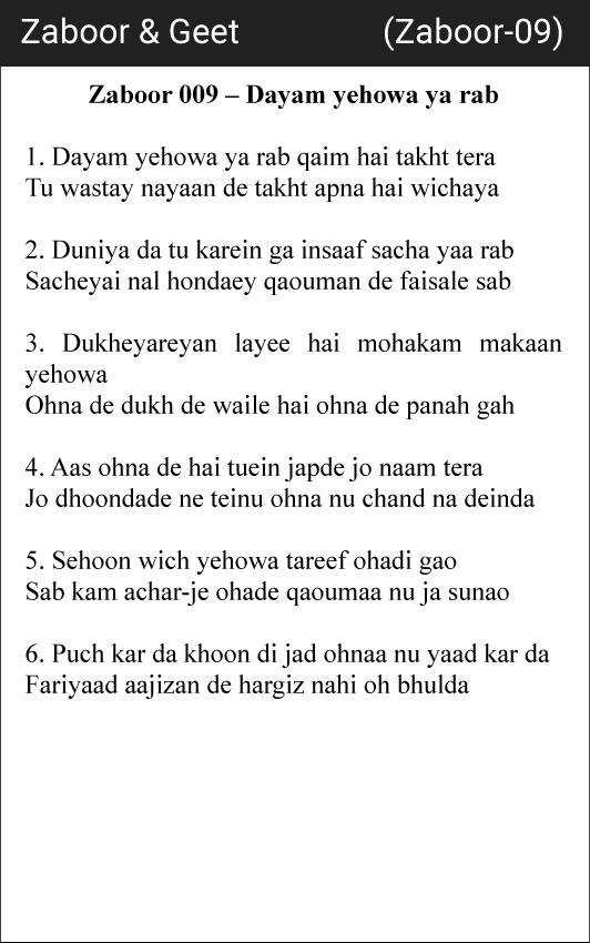 Zaboor 9 – Dayam yehowa ya rab