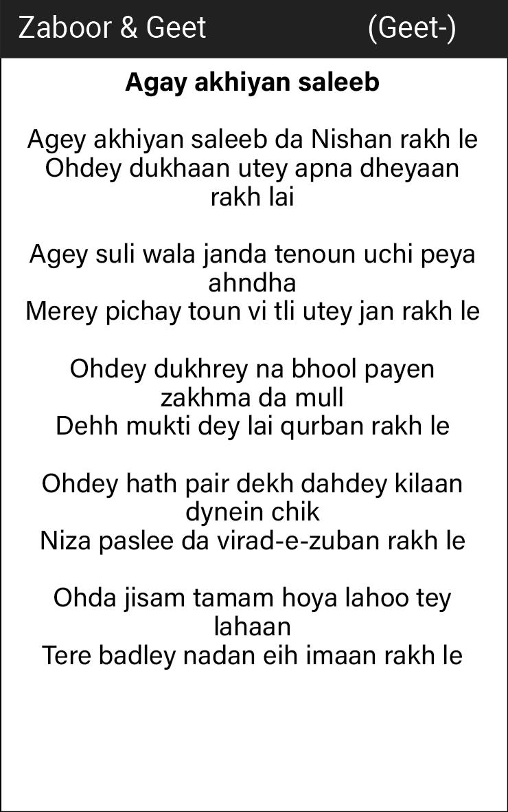 Agay akhiyan saleeb